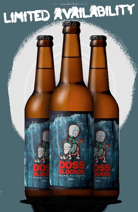 Doss Blockos Rare Pilsner - Bottleshot